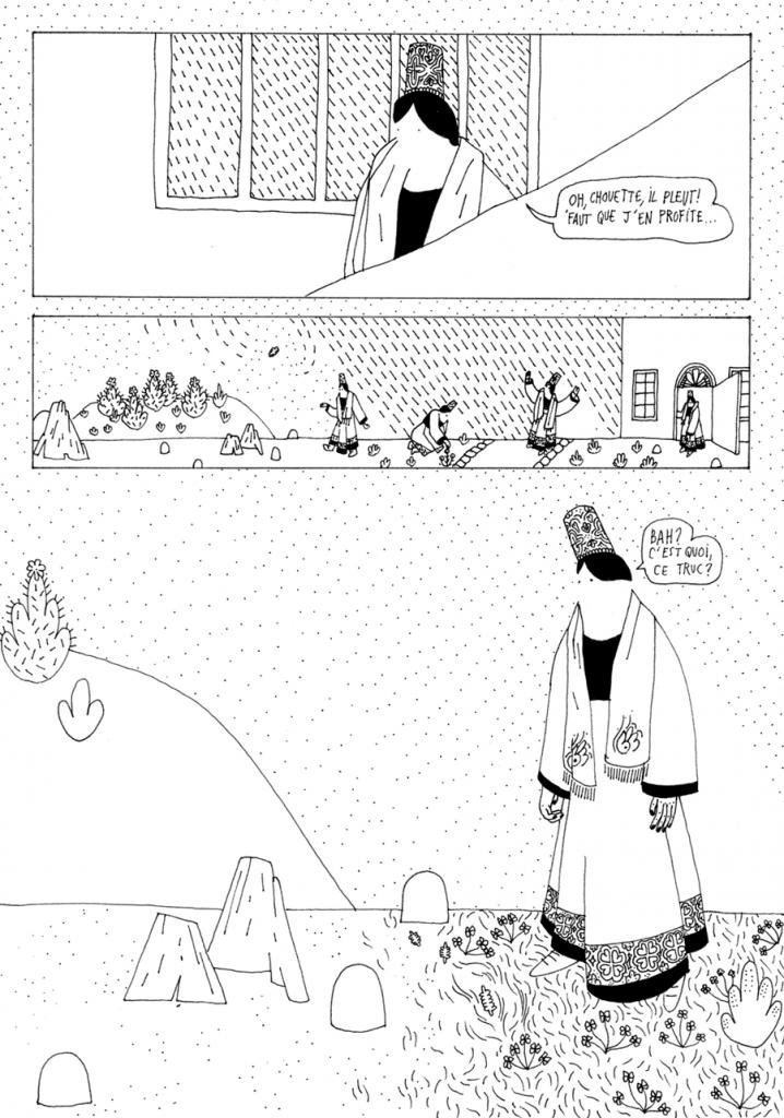 raincatcher-4-s